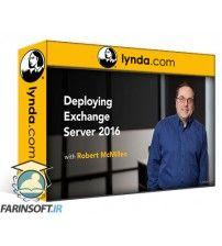 دانلود آموزش Lynda Deploying Exchange Server 2016