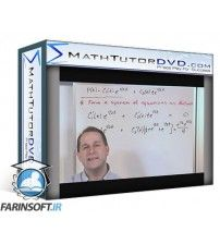 آموزش MathTutorDVD Differential.Equations.Volume1-2