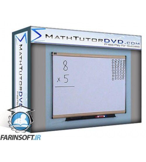 آموزش MathTutorDVD The 1st - 7th Grade Math Tutor