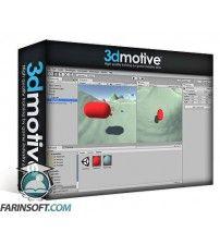 آموزش 3D Motive Advanced C# For Unity Volume 1-5