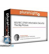 دانلود آموزش PluralSight ISO/IEC 27001 Information Security: The Big Picture