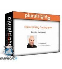 آموزش PluralSight Ethical Hacking: Cryptography