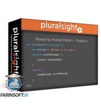 دانلود آموزش PluralSight JavaScript Module Fundamentals