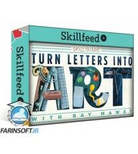 دانلود آموزش Skillshare Illustrative Lettering – Turning Letters into Art
