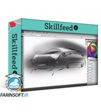 دانلود آموزش Skillshare Wacom Design Sketching: Render Design Ideas in Photoshop