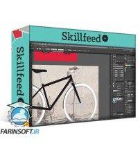 دانلود آموزش Skillshare Draw Your Bike! Getting Started with Vector Illustration