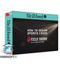 آموزش SkillFeed How To Design Sports Logos: Create Your Own Team Mascot