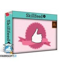 دانلود آموزش Skillshare Illustrator for Lunch – Banner and Award Badges – Appearance Panel, Masks, Warp