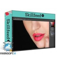 دانلود آموزش Skillshare Retouching Lips in Photoshop