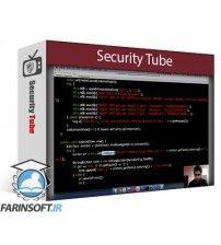 دانلود آموزش SecurityTube Pentester Academy – Pentesting Android Apps – DIVA