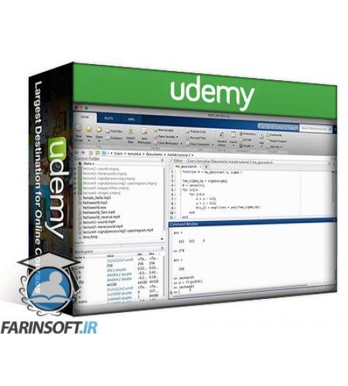 آموزش Udemy Matlab For Students and Math & Science Professionals
