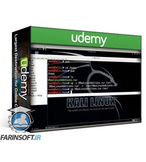 آموزش Udemy Start Kali Linux Ethical Hacking and Penetration Testing!