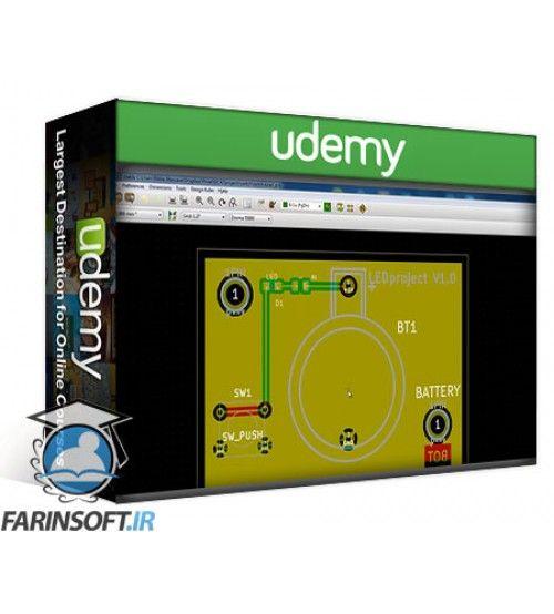 آموزش Udemy Learn KiCad. Printed Circuit Board Design.