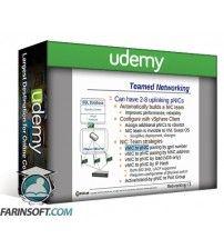 آموزش Udemy ESXlab - VMware vSphere 6.0 Bootcamp