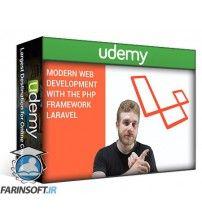 دانلود آموزش Udemy Modern Web Development with Laravel 5.2 (PHP Framework)