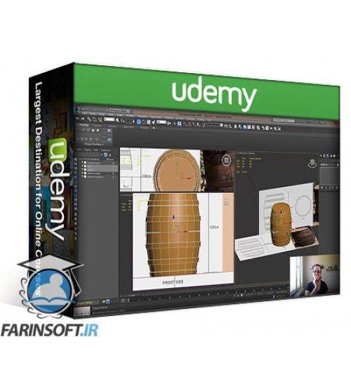 آموزش Udemy 3D Modeling for Games in 3ds Max