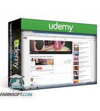 دانلود آموزش Udemy Youtube: Marketing and Promotion For Small Businesses Online