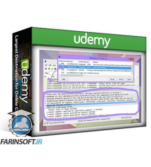 آموزش Udemy Wireshark Tutorial - Get Wireshark Certification - فرین سافت