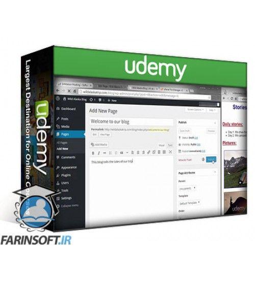آموزش Udemy How to Register a Domain, Set Up Hosting, and Edit Web Pages