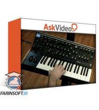 دانلود آموزش AskVideo Guide For Moog Sub 37 Synth