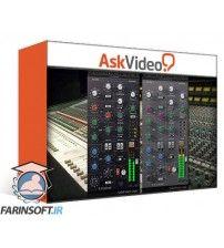 دانلود آموزش AskVideo Audio Mistakes 108 10 Common Distortion/Saturation Mistakes