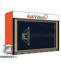 دانلود آموزش AskVideo Audio Mistakes 106 10 Common Studio Design Mistakes