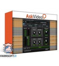 دانلود آموزش AskVideo AIR Creative FX 102 Mixing and Mastering FX