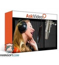 دانلود آموزش AskVideo Audio Mistakes 109 10 Common Vocal Recording Mistakes