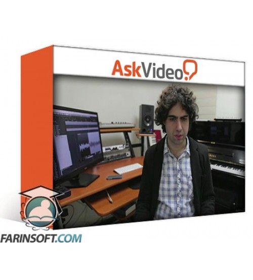 آموزش AskVideo Cubase 8 303 Mix Prep: Bass & Drum Tracks