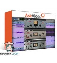 آموزش AskVideo Universal Audio 203 UA Classic Compressors