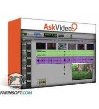 دانلود آموزش AskVideo Pro Tools 12 302 Dialog Editing For Film & TV