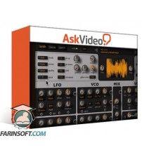 آموزش AskVideo u-he ACE 102 Any Cable Everywhere