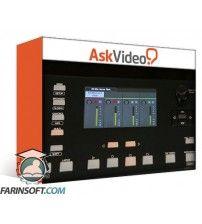 دانلود آموزش AskVideo Akai Advance 101 Learn Akai Advance