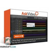 دانلود آموزش AskVideo MixMaster 101 Mixing Dance Music Essentials