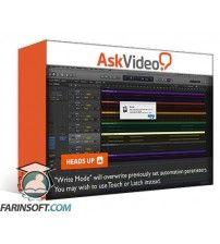 آموزش AskVideo MixMaster 101 Mixing Dance Music Essentials