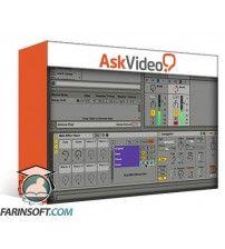 آموزش AskVideo Ableton Live FastTrack 203 Lives MIDI FX