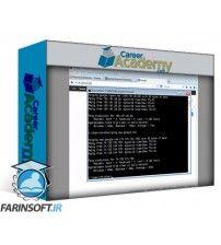 آموزش Career academy Certified Security Sentinel (CSS) Online Training Series
