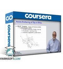 دانلود آموزش Coursera Robotics: Mobility