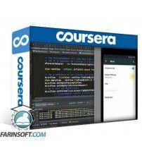 دانلود آموزش Coursera Advanced Android App Development – Productionize and Publish Your Apps