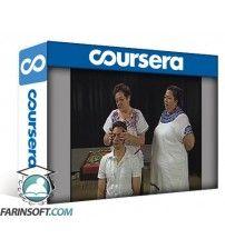 آموزش Coursera Curanderismo Part 3 - Traditional Healing with Cultural Traditions