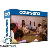 آموزش Coursera Engaging Citizens - A Game Changer for Development