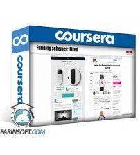 آموزش Coursera Launching New Ventures