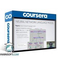دانلود آموزش Coursera Neural Networks Video Lectures