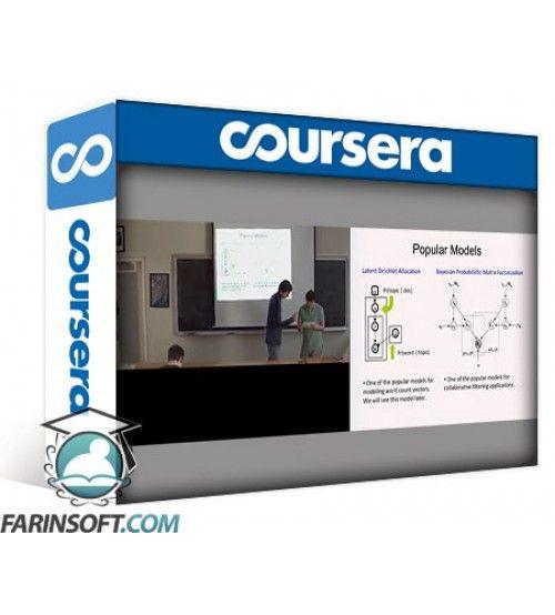 آموزش Coursera Large Scale Machine Learning