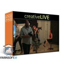 دانلود آموزش CreativeLive High Impact, Low Fuss Lighting