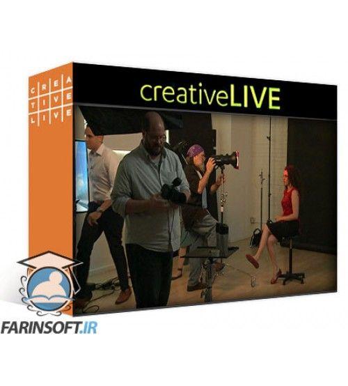 آموزش CreativeLive High Impact, Low Fuss Lighting