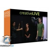 دانلود آموزش CreativeLive Shooting in Small Spaces