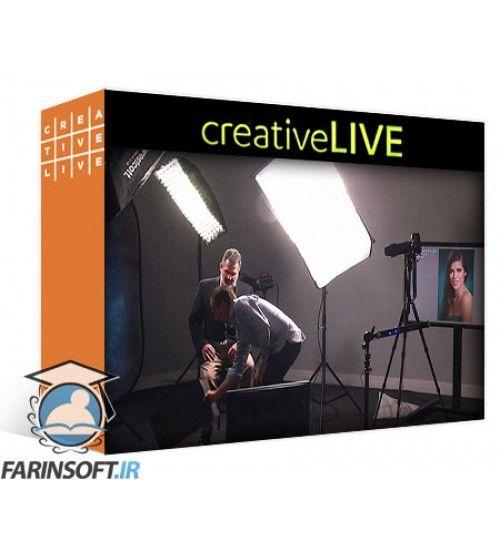 دانلود آموزش CreativeLive Lighting Solutions for Portrait Photography