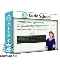 دانلود آموزش Code School You  Me & SVG