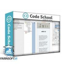 آموزش Code School App Evolution With Swift